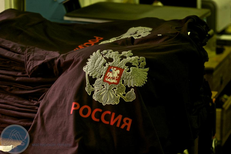 Футболки с гербом РОССИИ