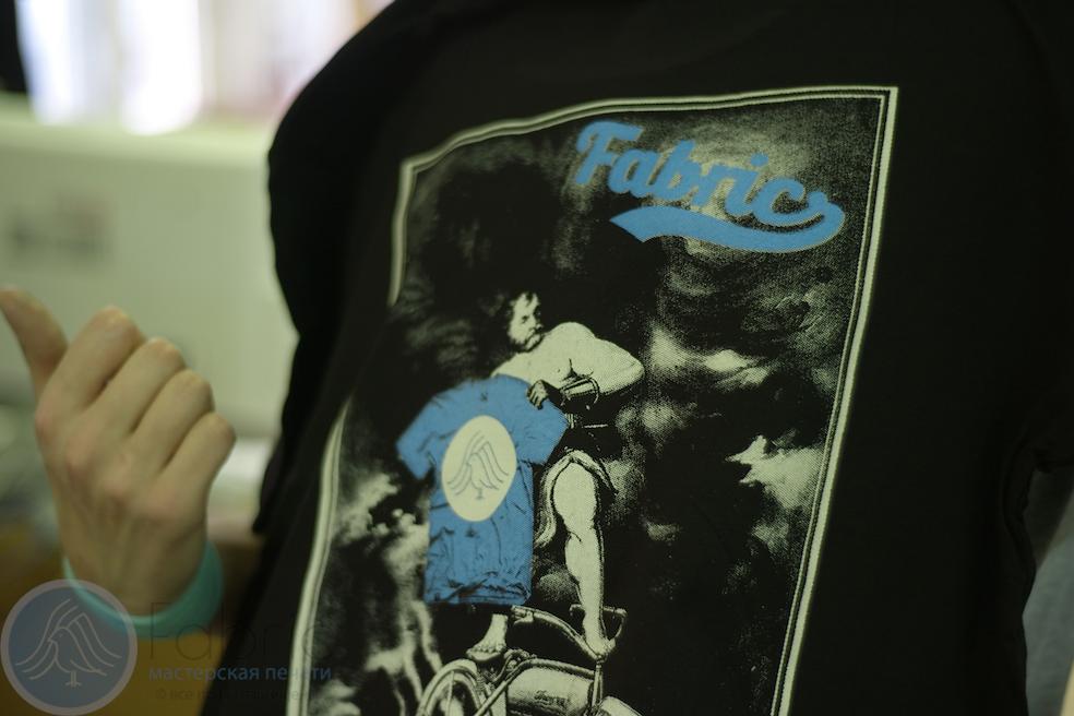 фабрик футболка