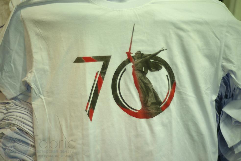 футболки 70 лет победы
