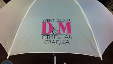 Фотопечать на зонтах