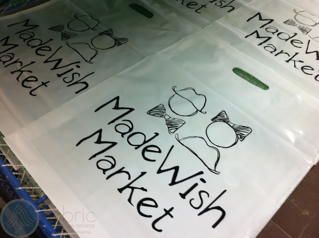пакеты Made Wish Market